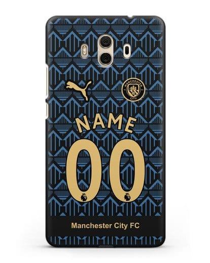 Именной чехол ФК Манчестер Сити с фамилией и номером (сезон 2020-2021) гостевая форма силикон черный для Huawei Mate 10