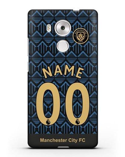Именной чехол ФК Манчестер Сити с фамилией и номером (сезон 2020-2021) гостевая форма силикон черный для Huawei Mate 8