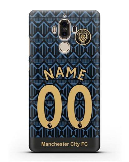 Именной чехол ФК Манчестер Сити с фамилией и номером (сезон 2020-2021) гостевая форма силикон черный для Huawei Mate 9