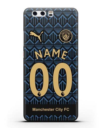 Именной чехол ФК Манчестер Сити с фамилией и номером (сезон 2020-2021) гостевая форма силикон черный для Huawei P10
