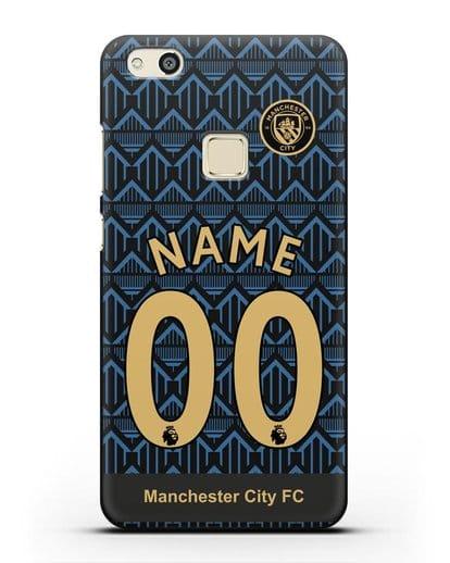 Именной чехол ФК Манчестер Сити с фамилией и номером (сезон 2020-2021) гостевая форма силикон черный для Huawei P10 Lite