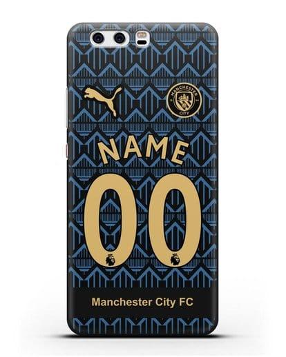 Именной чехол ФК Манчестер Сити с фамилией и номером (сезон 2020-2021) гостевая форма силикон черный для Huawei P10 Plus