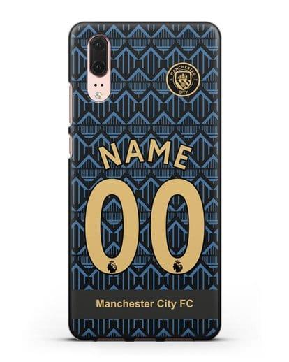 Именной чехол ФК Манчестер Сити с фамилией и номером (сезон 2020-2021) гостевая форма силикон черный для Huawei P20