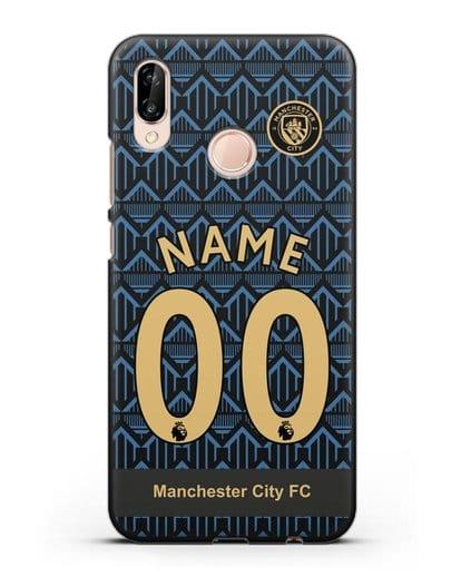 Именной чехол ФК Манчестер Сити с фамилией и номером (сезон 2020-2021) гостевая форма силикон черный для Huawei P20 Lite