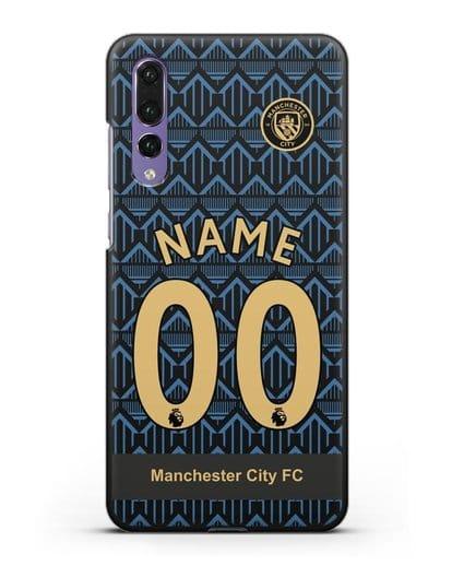 Именной чехол ФК Манчестер Сити с фамилией и номером (сезон 2020-2021) гостевая форма силикон черный для Huawei P20 Pro