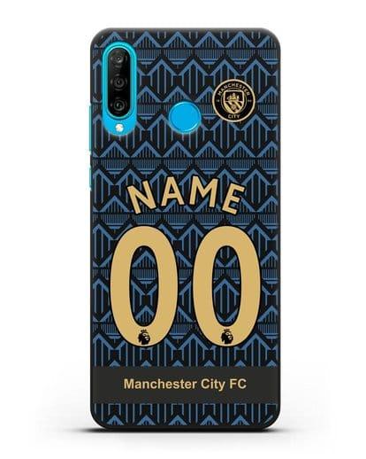 Именной чехол ФК Манчестер Сити с фамилией и номером (сезон 2020-2021) гостевая форма силикон черный для Huawei P30 Lite