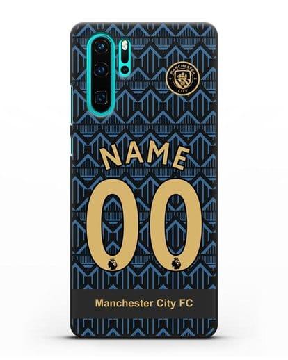 Именной чехол ФК Манчестер Сити с фамилией и номером (сезон 2020-2021) гостевая форма силикон черный для Huawei P30 Pro