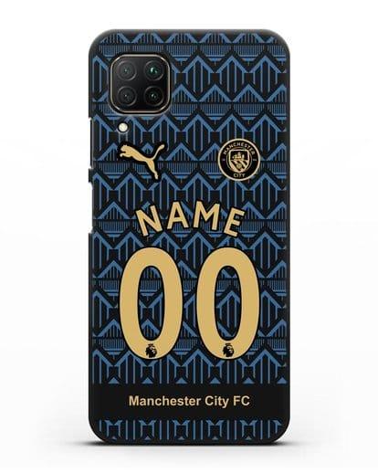 Именной чехол ФК Манчестер Сити с фамилией и номером (сезон 2020-2021) гостевая форма силикон черный для Huawei P40 lite
