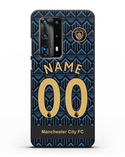 Именной чехол ФК Манчестер Сити с фамилией и номером (сезон 2020-2021) гостевая форма силикон черный для Huawei P40 Pro