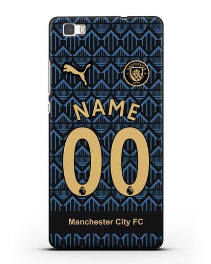 Именной чехол ФК Манчестер Сити с фамилией и номером (сезон 2020-2021) гостевая форма силикон черный для Huawei P8 Lite