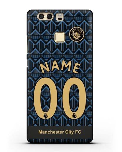 Именной чехол ФК Манчестер Сити с фамилией и номером (сезон 2020-2021) гостевая форма силикон черный для Huawei P9 Plus