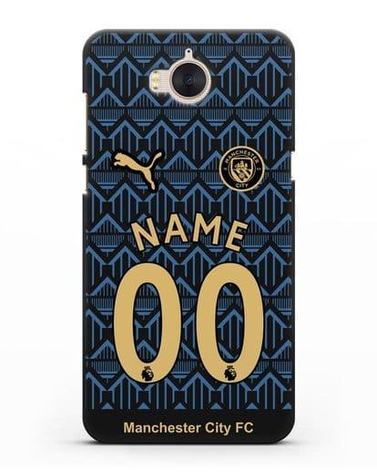 Именной чехол ФК Манчестер Сити с фамилией и номером (сезон 2020-2021) гостевая форма силикон черный для Huawei Y5 2017