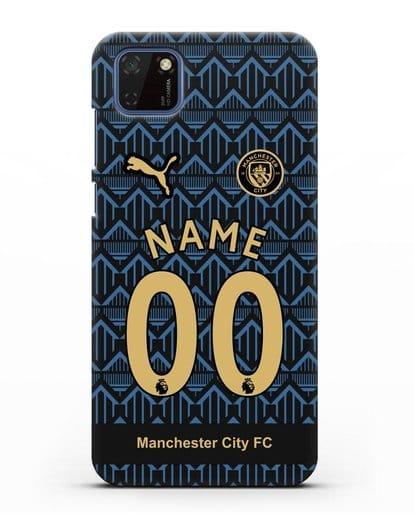 Именной чехол ФК Манчестер Сити с фамилией и номером (сезон 2020-2021) гостевая форма силикон черный для Huawei Y5P