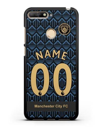 Именной чехол ФК Манчестер Сити с фамилией и номером (сезон 2020-2021) гостевая форма силикон черный для Huawei Y6 Prime 2018