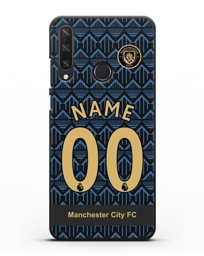 Именной чехол ФК Манчестер Сити с фамилией и номером (сезон 2020-2021) гостевая форма силикон черный для Huawei Y6P