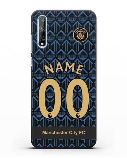 Именной чехол ФК Манчестер Сити с фамилией и номером (сезон 2020-2021) гостевая форма силикон черный для Huawei Y8P