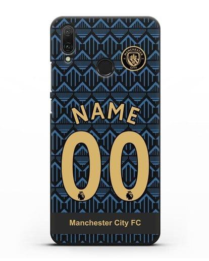 Именной чехол ФК Манчестер Сити с фамилией и номером (сезон 2020-2021) гостевая форма силикон черный для Huawei Y9 2019