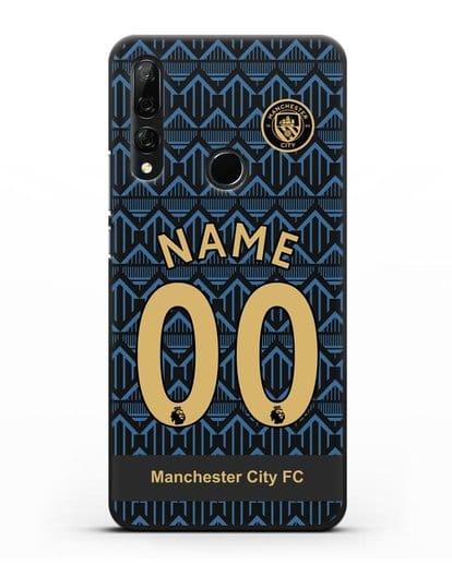 Именной чехол ФК Манчестер Сити с фамилией и номером (сезон 2020-2021) гостевая форма силикон черный для Huawei Y9 Prime 2019