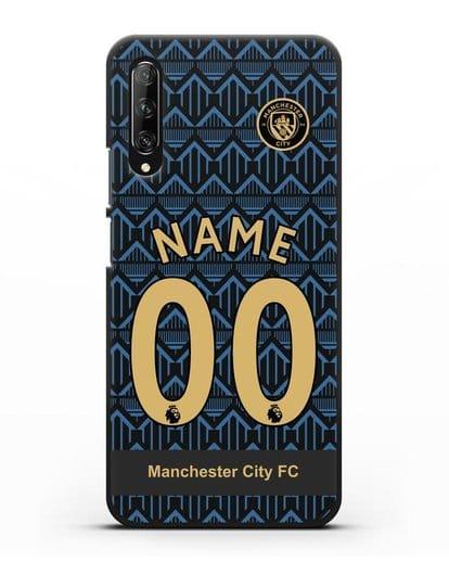 Именной чехол ФК Манчестер Сити с фамилией и номером (сезон 2020-2021) гостевая форма силикон черный для Huawei Y9s