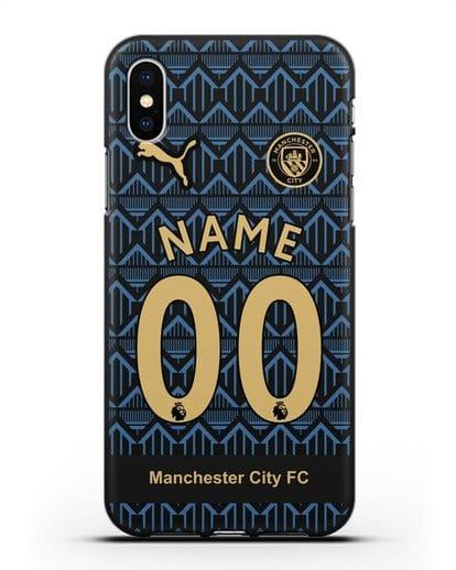 Именной чехол ФК Манчестер Сити с фамилией и номером (сезон 2020-2021) гостевая форма силикон черный для iPhone X