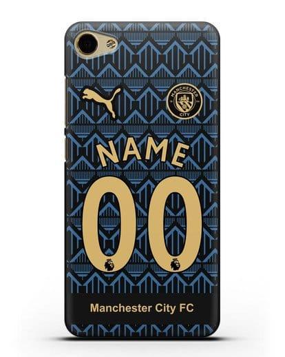 Именной чехол ФК Манчестер Сити с фамилией и номером (сезон 2020-2021) гостевая форма силикон черный для MEIZU U20