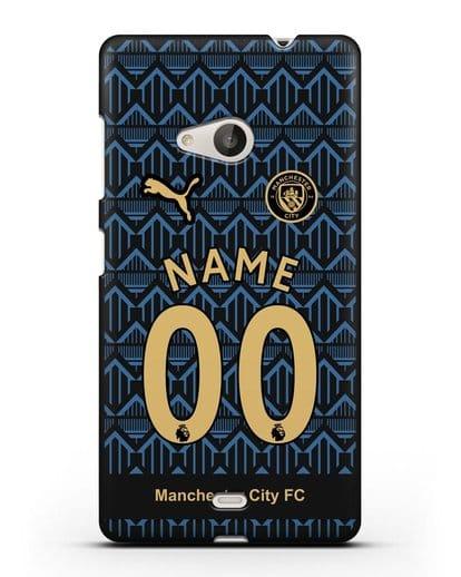 Именной чехол ФК Манчестер Сити с фамилией и номером (сезон 2020-2021) гостевая форма силикон черный для Microsoft Lumia 535