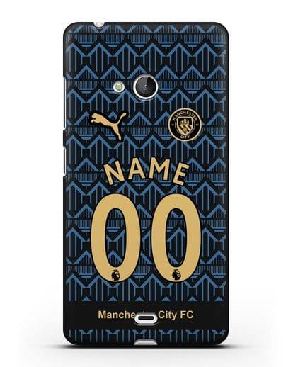 Именной чехол ФК Манчестер Сити с фамилией и номером (сезон 2020-2021) гостевая форма силикон черный для Microsoft Lumia 540
