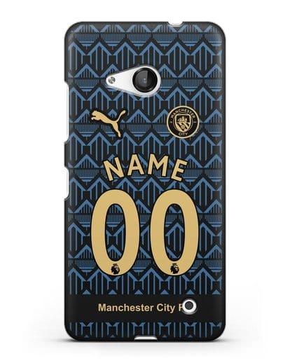 Именной чехол ФК Манчестер Сити с фамилией и номером (сезон 2020-2021) гостевая форма силикон черный для Microsoft Lumia 550