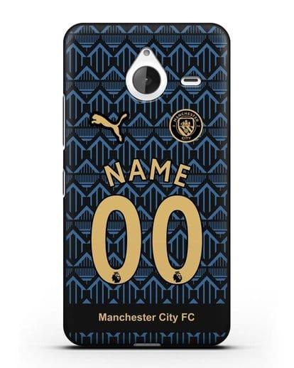 Именной чехол ФК Манчестер Сити с фамилией и номером (сезон 2020-2021) гостевая форма силикон черный для Microsoft Lumia 640 XL