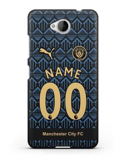 Именной чехол ФК Манчестер Сити с фамилией и номером (сезон 2020-2021) гостевая форма силикон черный для Microsoft Lumia 650