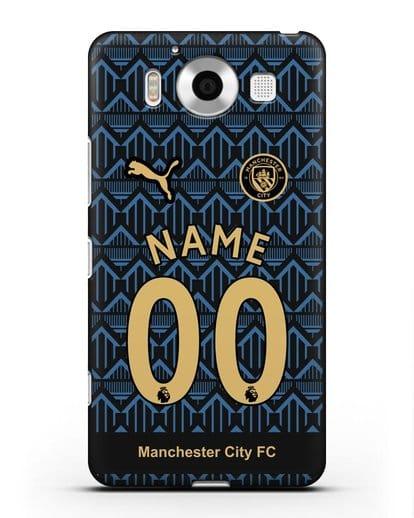 Именной чехол ФК Манчестер Сити с фамилией и номером (сезон 2020-2021) гостевая форма силикон черный для Microsoft Lumia 950