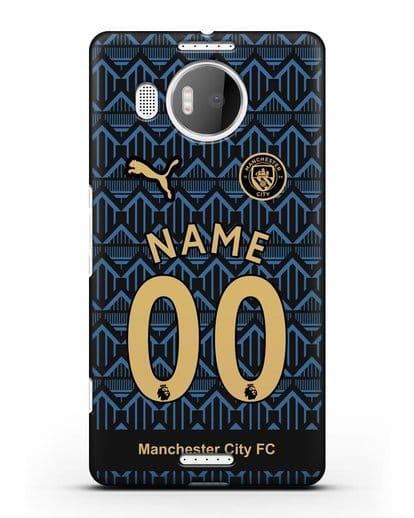 Именной чехол ФК Манчестер Сити с фамилией и номером (сезон 2020-2021) гостевая форма силикон черный для Microsoft Lumia 950 XL