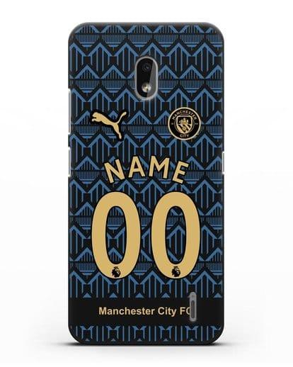 Именной чехол ФК Манчестер Сити с фамилией и номером (сезон 2020-2021) гостевая форма силикон черный для Nokia 2.2 2019