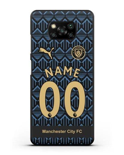 Именной чехол ФК Манчестер Сити с фамилией и номером (сезон 2020-2021) гостевая форма силикон черный для Xiaomi Poco X3
