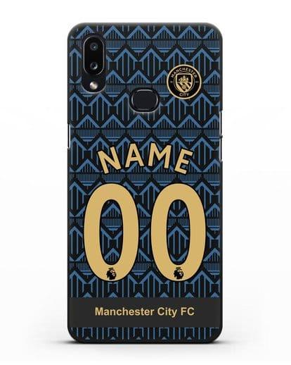 Именной чехол ФК Манчестер Сити с фамилией и номером (сезон 2020-2021) гостевая форма силикон черный для Samsung Galaxy A10s [SM-F107F]