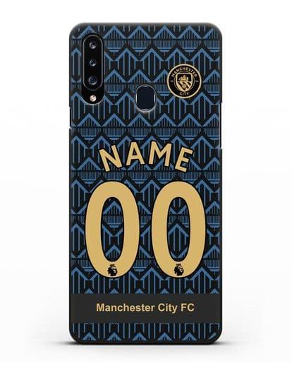 Именной чехол ФК Манчестер Сити с фамилией и номером (сезон 2020-2021) гостевая форма силикон черный для Samsung Galaxy A20s [SM-A207FN]