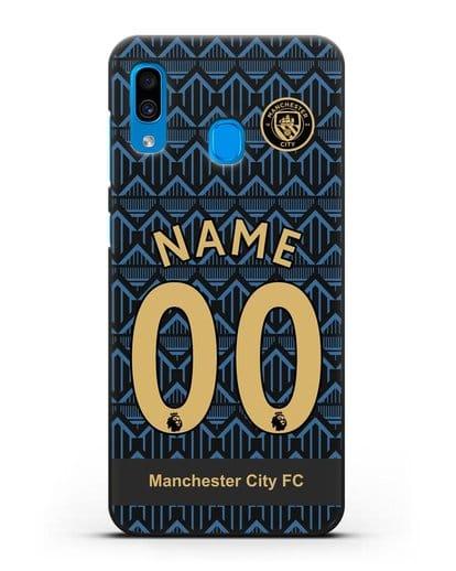 Именной чехол ФК Манчестер Сити с фамилией и номером (сезон 2020-2021) гостевая форма силикон черный для Samsung Galaxy A30 [SM-A305FN]