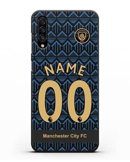 Именной чехол ФК Манчестер Сити с фамилией и номером (сезон 2020-2021) гостевая форма силикон черный для Samsung Galaxy A30s [SM-A307FN]