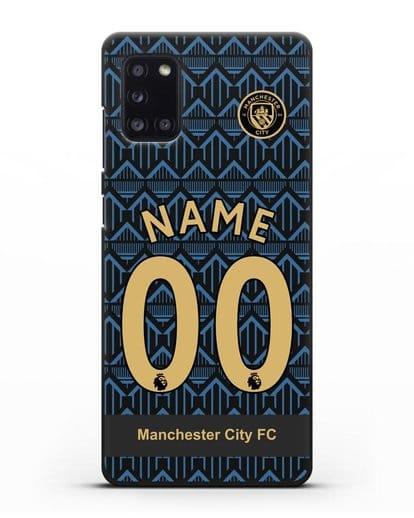 Именной чехол ФК Манчестер Сити с фамилией и номером (сезон 2020-2021) гостевая форма силикон черный для Samsung Galaxy A31 [SM-A315F]