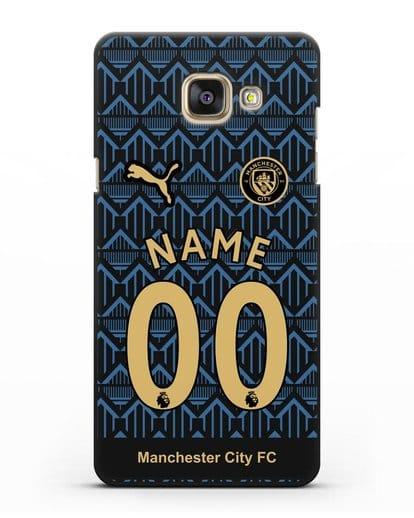 Именной чехол ФК Манчестер Сити с фамилией и номером (сезон 2020-2021) гостевая форма силикон черный для Samsung Galaxy A3 2016 [SM-A310F]