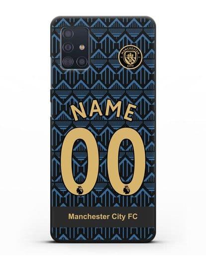 Именной чехол ФК Манчестер Сити с фамилией и номером (сезон 2020-2021) гостевая форма силикон черный для Samsung Galaxy A51 [SM-A515F]