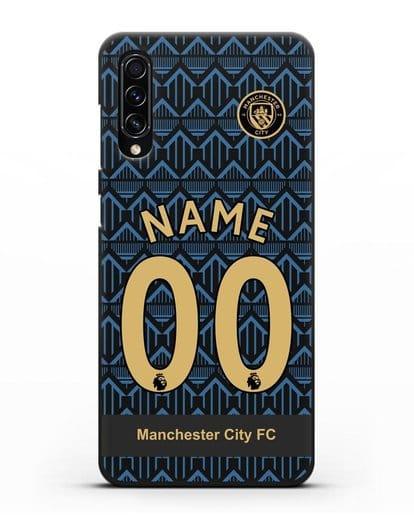 Именной чехол ФК Манчестер Сити с фамилией и номером (сезон 2020-2021) гостевая форма силикон черный для Samsung Galaxy A70s [SM-A707F]