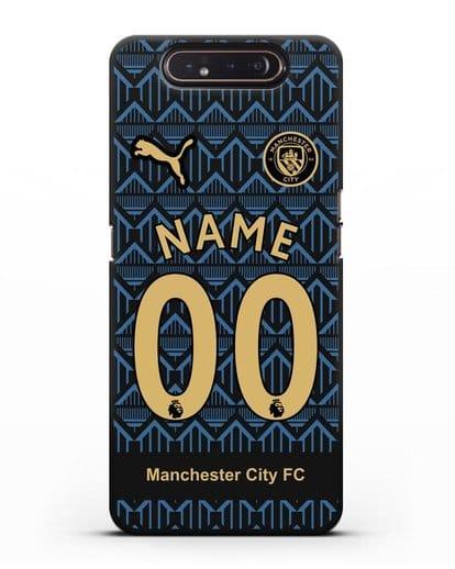 Именной чехол ФК Манчестер Сити с фамилией и номером (сезон 2020-2021) гостевая форма силикон черный для Samsung Galaxy A80 [SM-A805F]