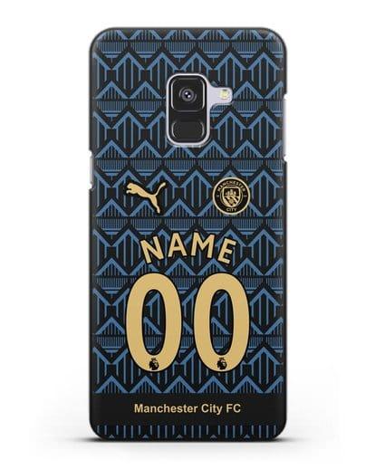 Именной чехол ФК Манчестер Сити с фамилией и номером (сезон 2020-2021) гостевая форма силикон черный для Samsung Galaxy A8 Plus [SM-A730F]