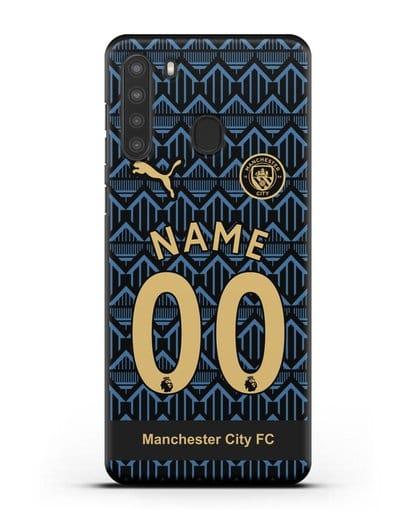 Именной чехол ФК Манчестер Сити с фамилией и номером (сезон 2020-2021) гостевая форма силикон черный для Samsung Galaxy A21 [SM-A215]