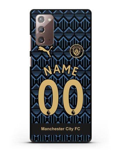 Именной чехол ФК Манчестер Сити с фамилией и номером (сезон 2020-2021) гостевая форма силикон черный для Samsung Galaxy Note 20 [SM-N980F]