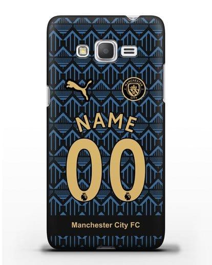 Именной чехол ФК Манчестер Сити с фамилией и номером (сезон 2020-2021) гостевая форма силикон черный для Samsung Galaxy Grand Prime [SM-G530]
