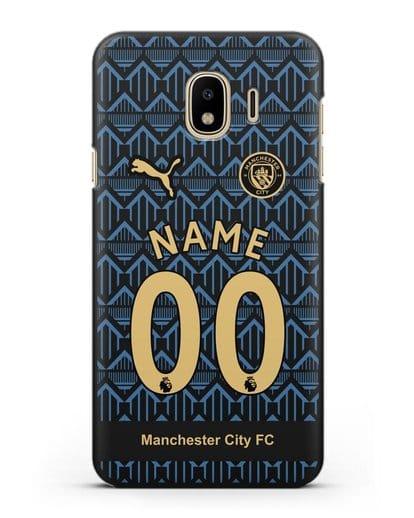 Именной чехол ФК Манчестер Сити с фамилией и номером (сезон 2020-2021) гостевая форма силикон черный для Samsung Galaxy J4 2018 [SM-J400F]