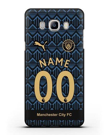 Именной чехол ФК Манчестер Сити с фамилией и номером (сезон 2020-2021) гостевая форма силикон черный для Samsung Galaxy J5 2016 [SM-J510F]