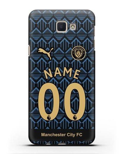 Именной чехол ФК Манчестер Сити с фамилией и номером (сезон 2020-2021) гостевая форма силикон черный для Samsung Galaxy J5 Prime [SM-G570]